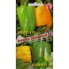 Paprika zeleninová Elisabete 15-20 sem.